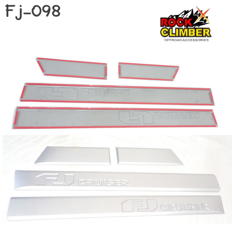 Picture of BDL-J-2-FJ CRUISER SIDE MOLDING SILVER